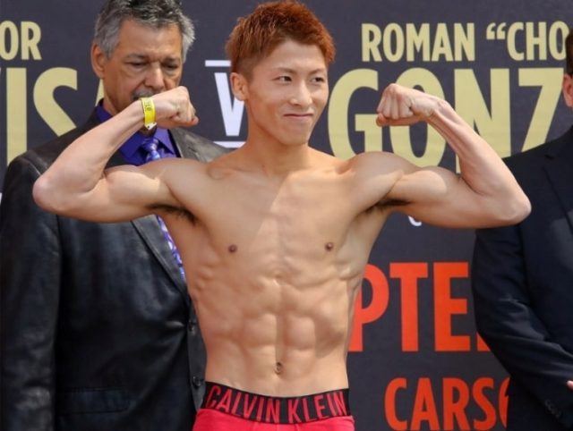 Naoya Inoue Biography, Height, Weight, Body Stats, Family, Other Facts